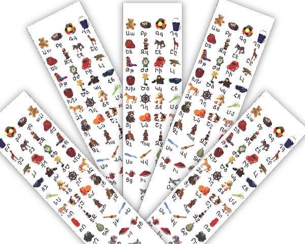 5 bookmarks